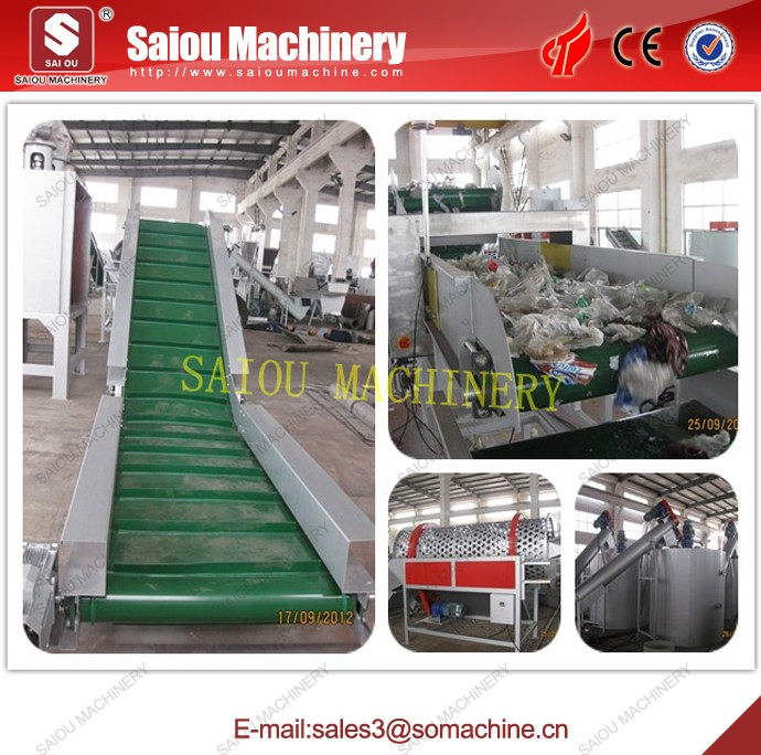 Waste PET bottles recycling machine